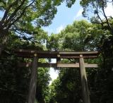Santuario Meiji-Jingu