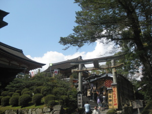Ryokou 187