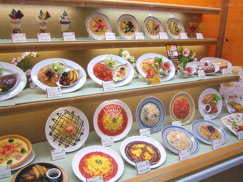 Ristoranti in Giappone.