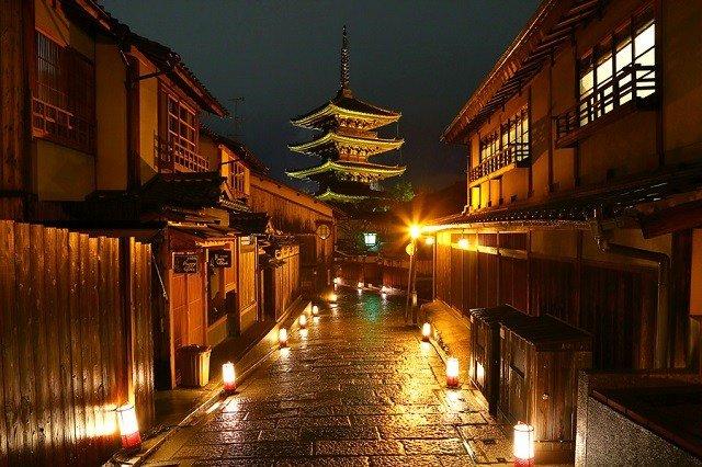 2 giorni per visitare la bellissima Kyoto.