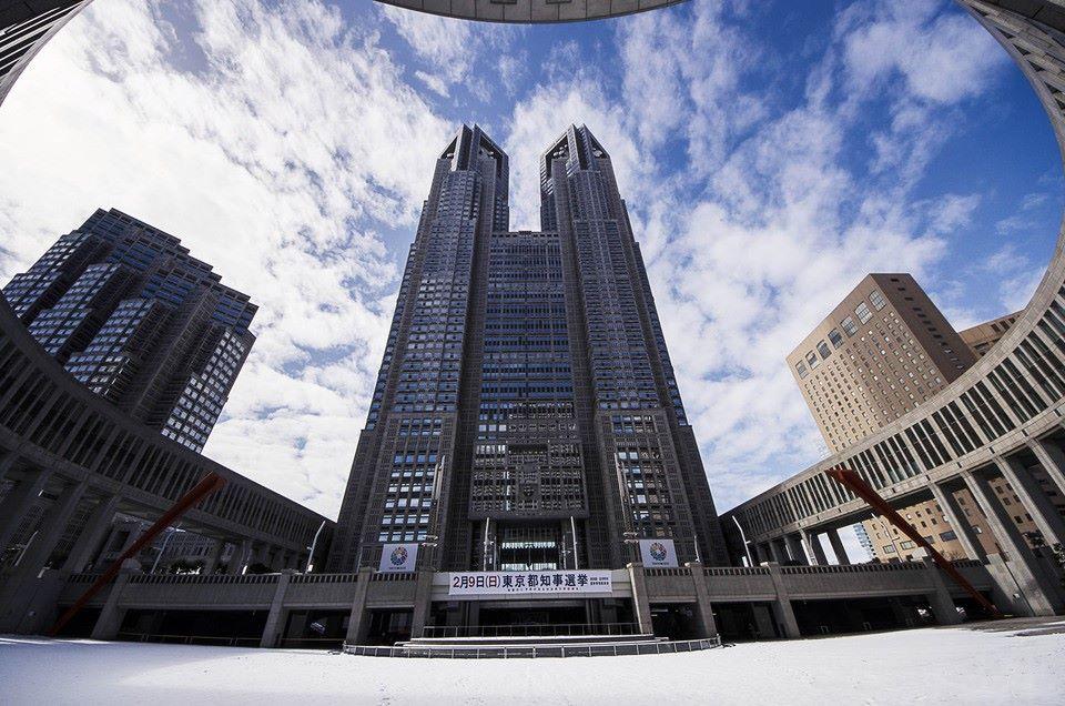 Palazzo del Governo Metropolitano di Tokyo.