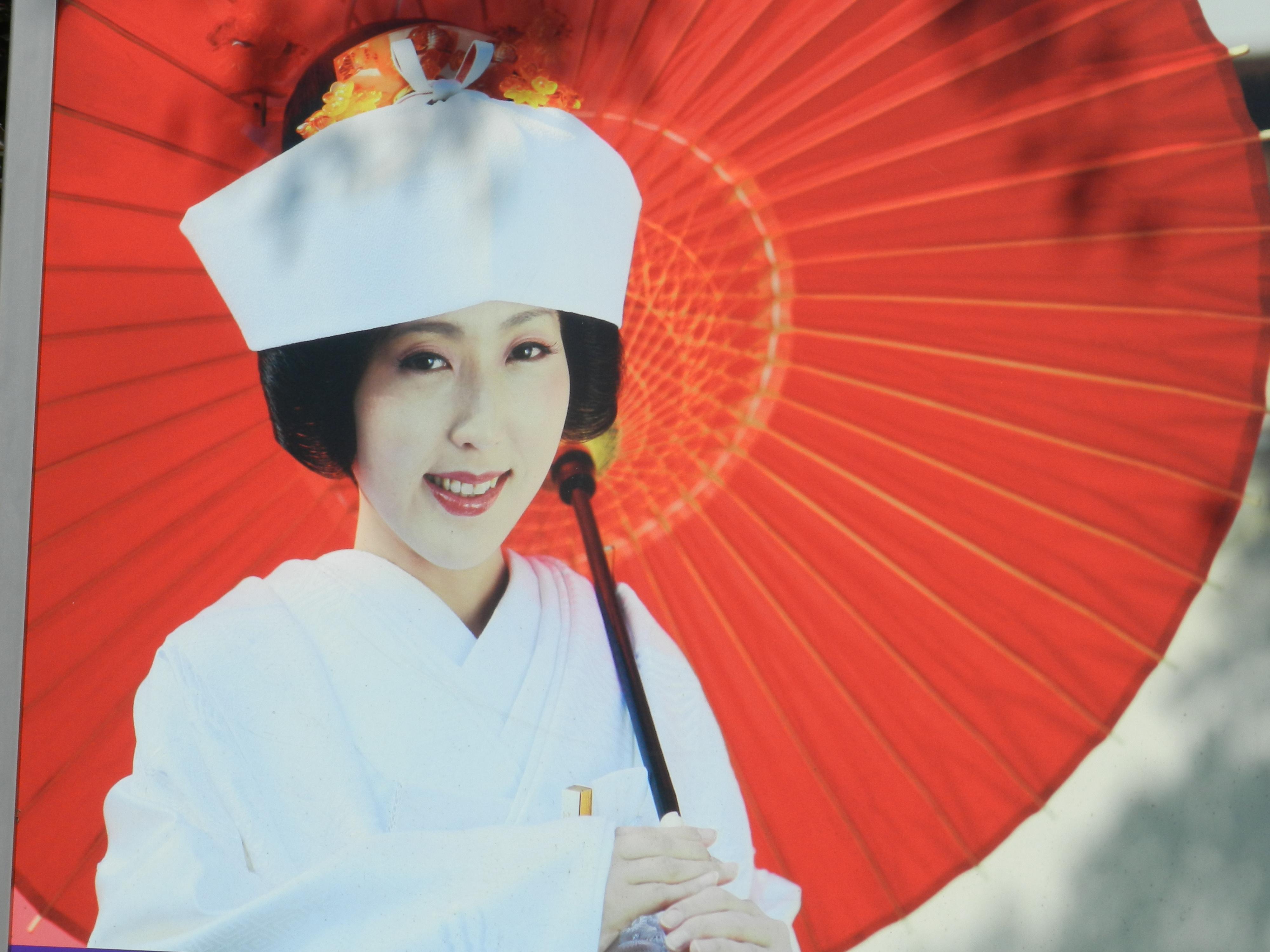 Kimono, l'abito tradizionale Giapponese.