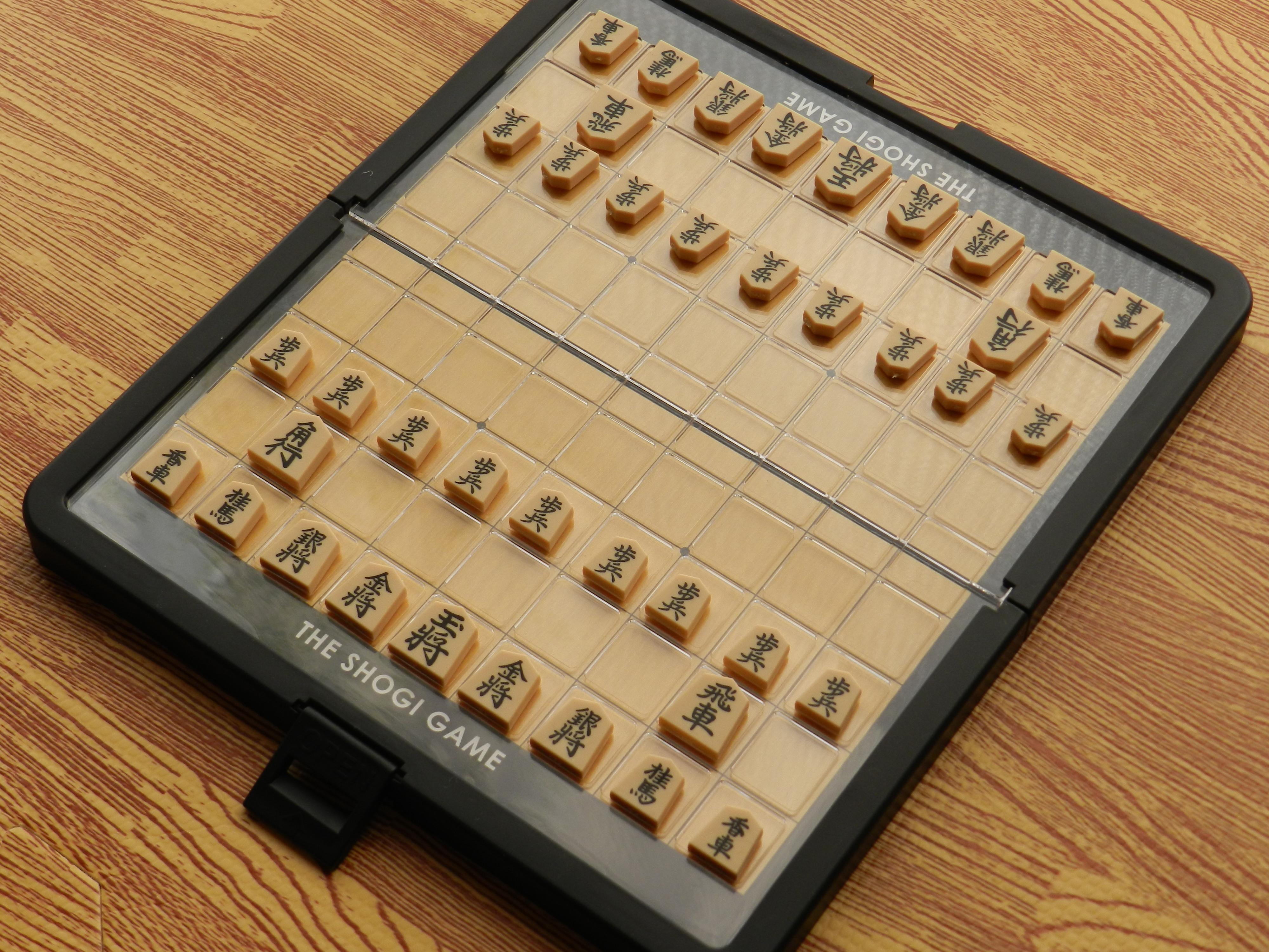 Shogi ( 将棋 ), il gioco degli scacchi Giapponesi.