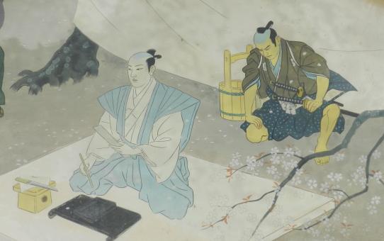 Il coraggio dei 47 Samurai