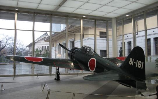 """Mitsubishi A6M5 """" Zero """""""