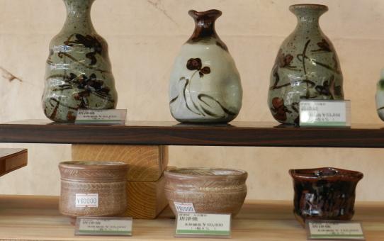 Ceramica Giapponese.
