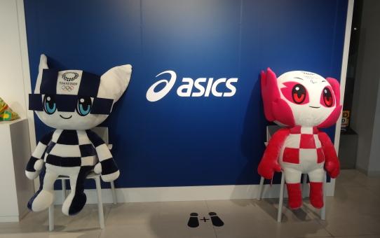 Museo ASICS dello Sport.