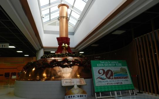 Birra Kirin, la numero uno in Giappone!