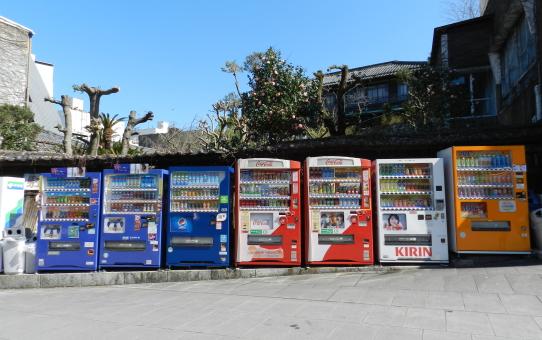 Distributori Automatici in Giappone.