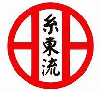 Karate-dō, la scuola Shitō-ryū.
