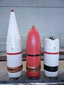 300px-Yamato_46cm_bullet[1]