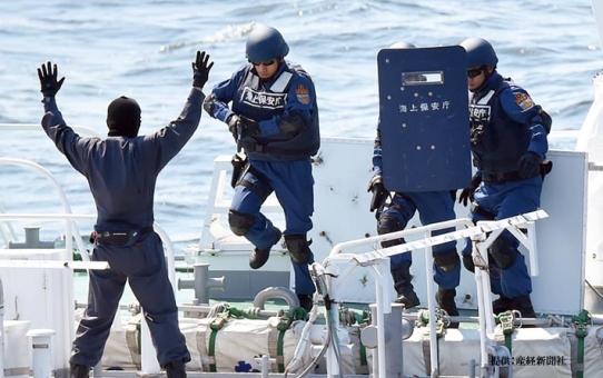 Guardia Costiera del Giappone - Forze Speciali.