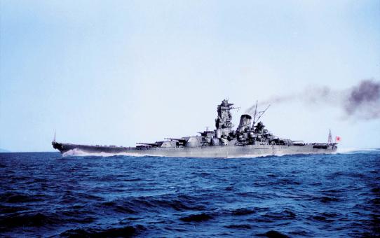 Yamato, l'ultimo viaggio.