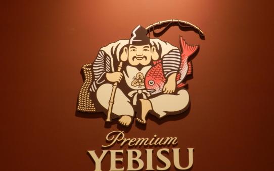 Birra YEBISU, una birra di classe superiore.