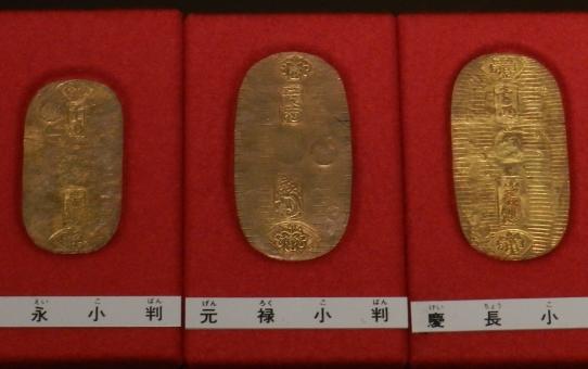 Monete d'Oro Giapponesi del Periodo Edo