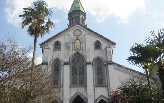 Basilica dei Ventisei Santi Martiri del Giappone