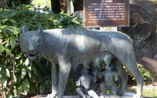 La Lupa Capitolina in Giappone