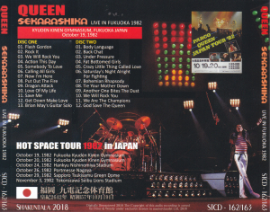 queen-sekarashika-live-in-fukuoka-19822-1[1]
