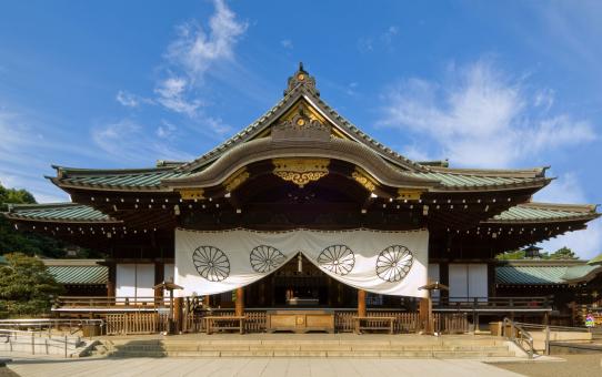 Yasukuni Jinja, il Santuario delle Anime