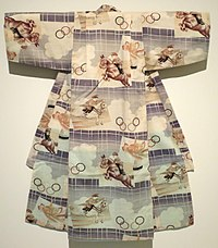 200px-Boy's_kimono_from_Japan,_Honolulu_Museum_of_Art_11029.1[1]