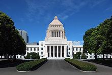 220px-Diet_of_Japan_Kokkai_2009[1]