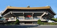 220px-Nippon_Budokan_2010[1]