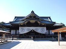 220px-Yasukuni_Jinja[1]