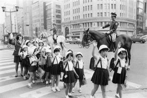 1973 Tokyo Quartiere Ginza