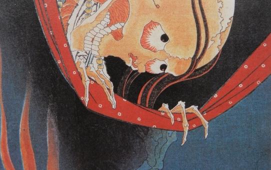 Le stampe Hyaku Monogatari di Hokusai