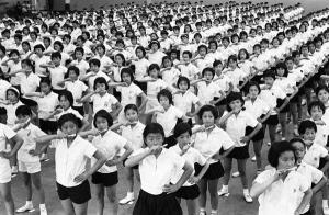 Tokyo, scuola nel quartiere di Shibuya 1964