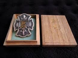 Il Rikugun Bukōkishō, la Medaglia al Valor Militare
