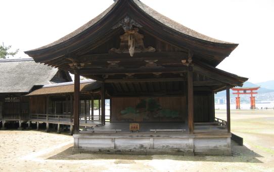 Le origini del Teatro Nō