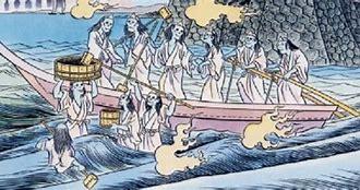 Funa Yurei, i fantasmi delle navi.