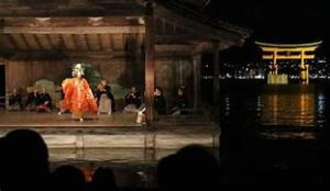 Teatro notte 3