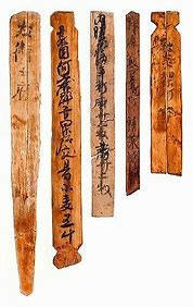Mokkan, il legno racconta.