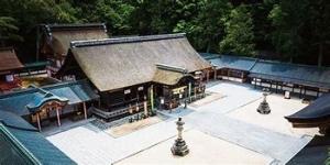 Ōyamazumi Santuario