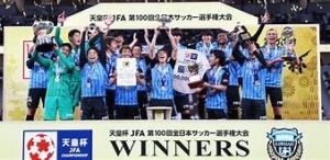 Kawasaki Frontale Vince la Coppa